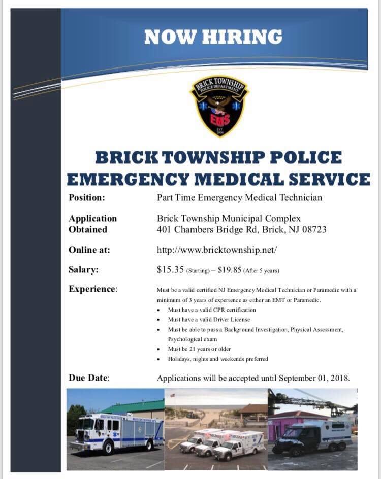 Brick EMS: Now Hiring
