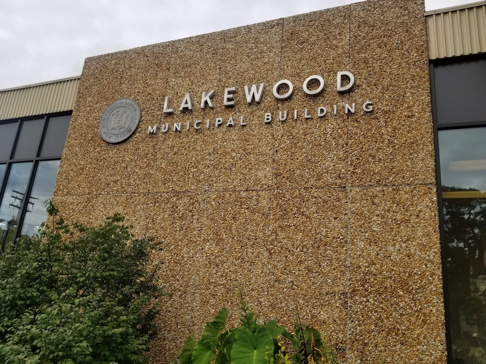Lakewood: Good Morning ICE Warrants