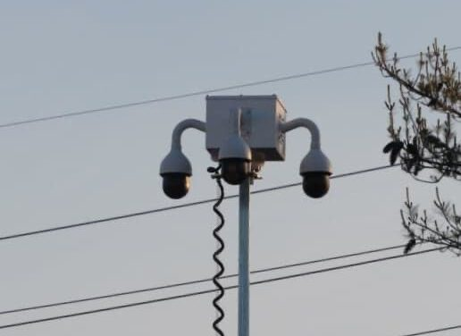 HOLIDAY CITY BERKELEY: POWER OUTAGE