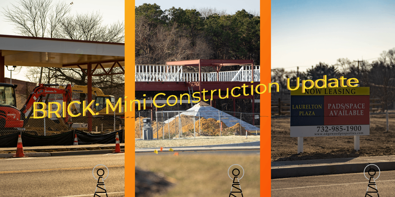 BRICK: Mini Construction Update